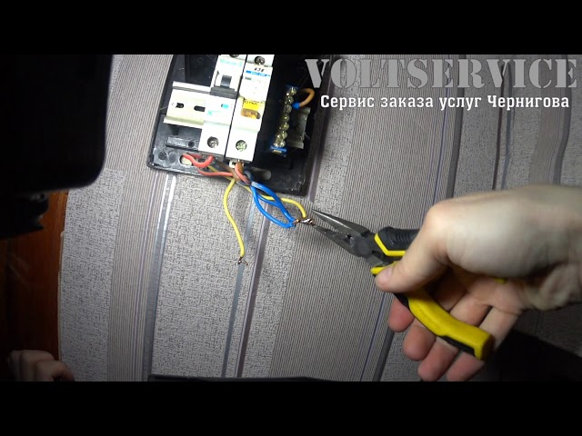 Замена автоматического выключателя на нулевую шину ⚡