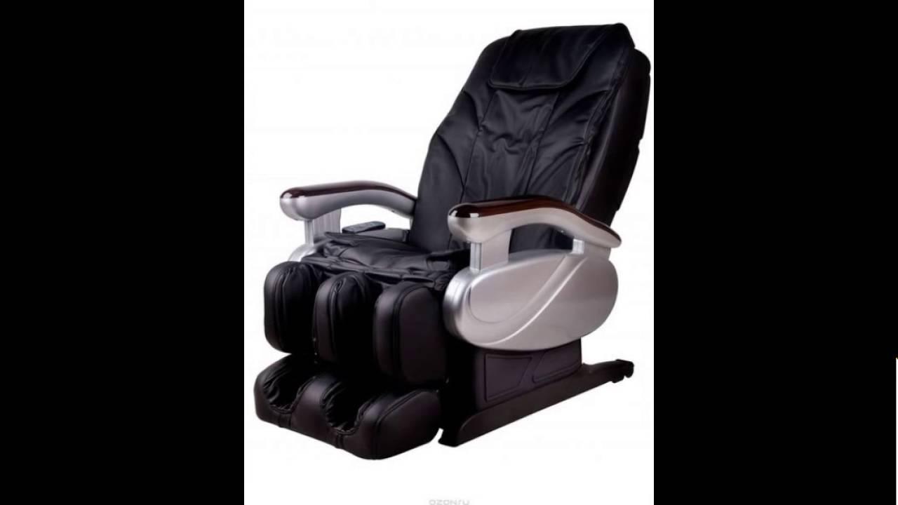 Каталог onliner. By это удобный способ купить офисное кресло. Характеристики, фото, отзывы, сравнение ценовых предложений в минске.