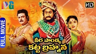 Veerapandya Kattabrahmana Full Telugu Dubbed Movie | Sivaji Ganesan | Padmini | Indian Video Guru