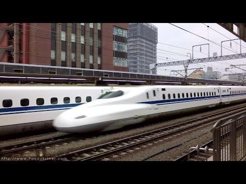 Japón Singular 14, Transporte y Shinkansen, los trenes bala