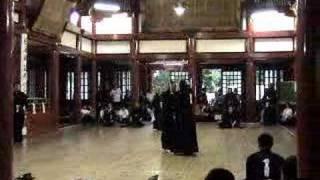 Kendo, Japan (Near Nikko)