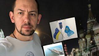 Реальная цена Крымского моста
