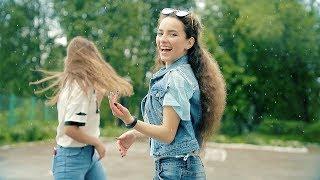 Баста-Выпускной (Медлячок) 11 класс.Выпускной клип 2018