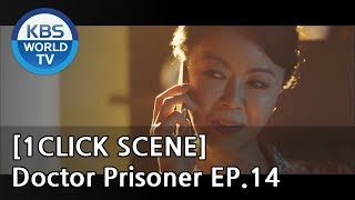 Will NamkoongMin's crew be able to trace Dr Seon's crime?[1ClickScene DoctorPrisoner, Ep 14]