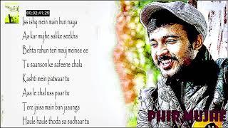 Phir Mujhe Dil Se Pukar Tu Lyrics Song | Mohit Gaur, Kunaal Vermaa, Rapperiya Baalam | Unisys Music.