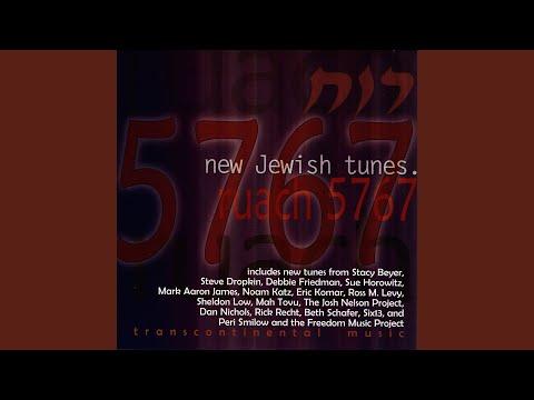 T'filat Haderech/Never Walk Alone