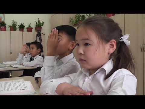 """Познание мира 2 класс """"Права и обязанности"""""""