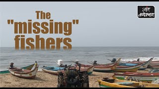 Families still wait for fishers who went missing in Ockhi cyclone