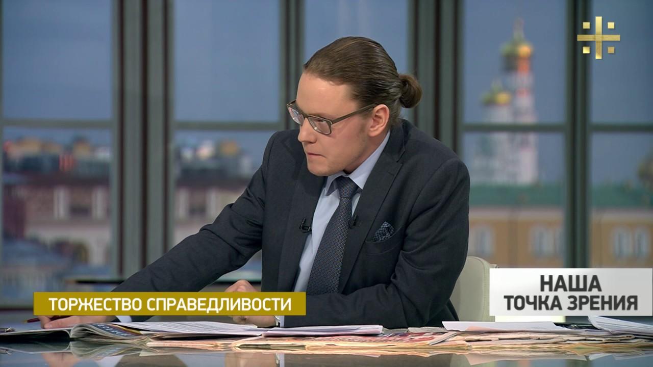 Наша точка зрения: Михаил Якушев о старце Ефреме