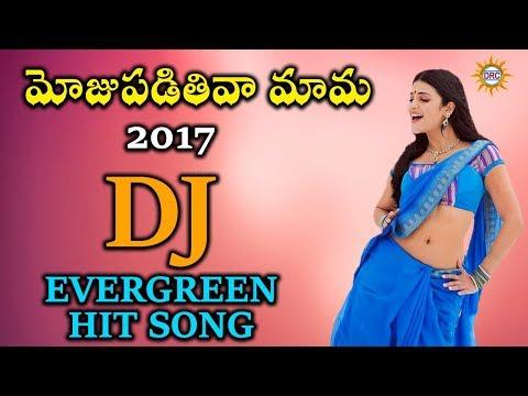 mojupadithiva-mama-2017-dj-evergreen-hit-song-||-disco-recording-company