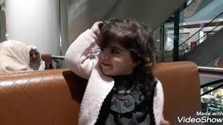 فلوق بمول با بلون خاص لمصطاف ليرى صورة علاء  الابراهيمي