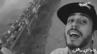 محامي الفنان سعد المجرد يتوقع الإفراج عنه قريبا بكفالة مالية