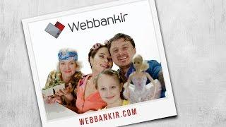 Вэббанкир—займы онлайн на карту за 10 минут(Займ онлайн на вашу карту. Круглосуточно по всей России., 2016-04-11T08:51:12.000Z)