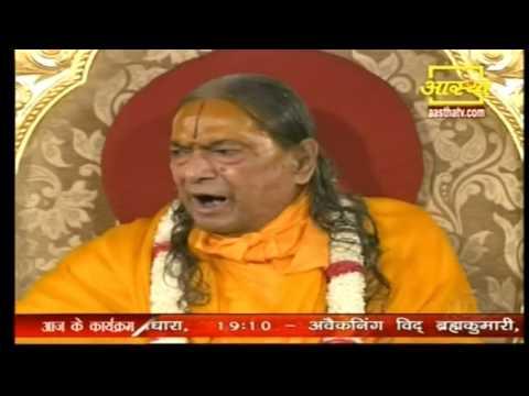 Jagadguru Kripaluji Maharaj Divy Satsang