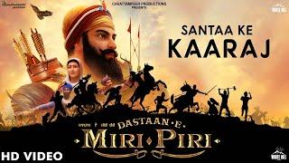 Santaa Ke Kaaraj Dastaan E Miri Piri Animated Movie White Hill Music