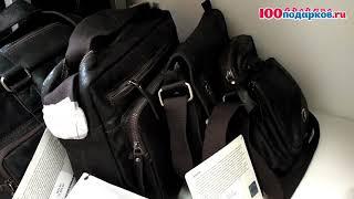 видео Коллекция кожаных сумок от Wenger