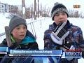 Активный зимний отдых холмчан