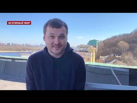 Россия: падение экономики и замалчивание коронавируса, Безумный мир