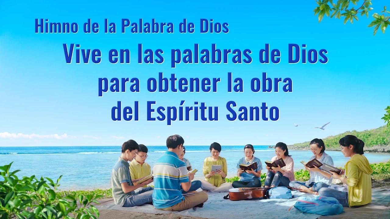 Canción cristiana | Vive en las palabras de Dios para obtener la obra del Espíritu Santo