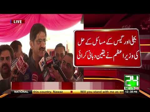 گورنر کو آئینی کردار ادا کرنا چاہئے، وزیراعلی سندھ