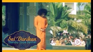 Darshan of Sri Sathya Sai Baba - Part 227