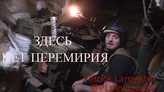 Срочно: Бой вспыхивает на фронте украинской войны