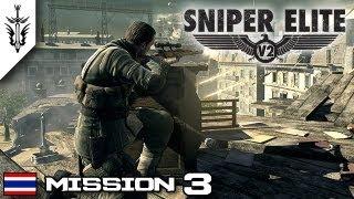 BRF - Sniper Elite V2 (Mission #3)