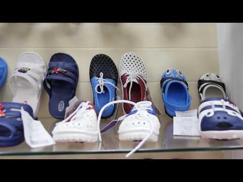 Фабрика обуви Эмальто