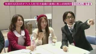 【Full HD】 めちゃイケSP 渡辺美優紀vs島崎遥香 握手会での対応