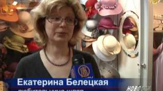 Российский дизайнер возвращает моду на шляпы