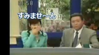 【笑える】 ニュース放送事故・不 適切な表現集② thumbnail