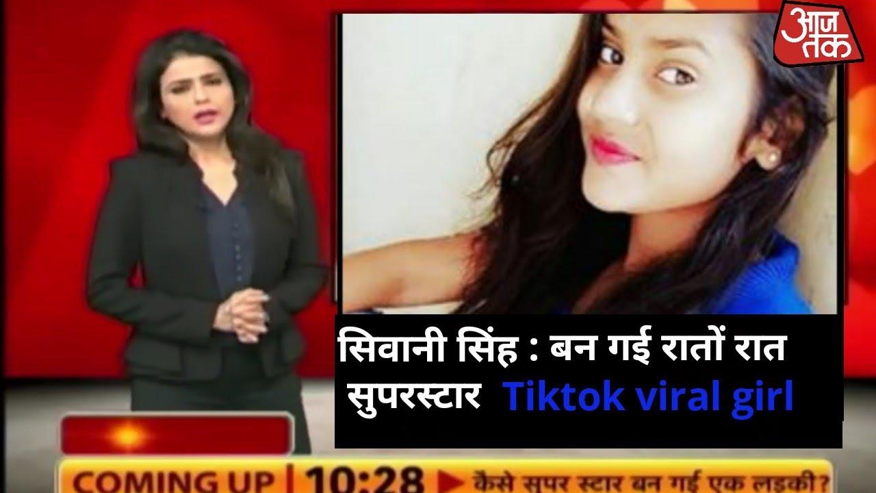Download Shivani singh tik tok superstar    आज तक पर शिवानी सिंह से खास बात चीत