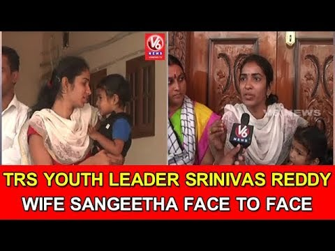 TRS Youth Leader Srinivas Reddy Wife Sangeetha Face To Face | Demands For Justice | V6 News