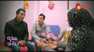 Repeat youtube video Hadihi Hayati katchou