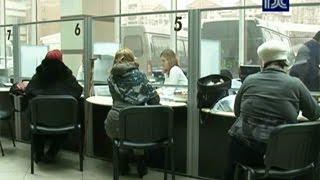 В МФЦ можно сдать документы на получение справки об отсутствии судимости