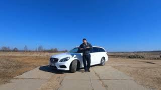 Mercedes E класс W212 рестайлинг Честный Отзыв владельца и советы по выбору
