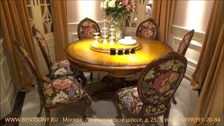 Видео обзор: Обеденный круглый стол и стулья Дакота, классика