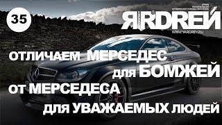 видео Автосервисы Санг Енг в Москве