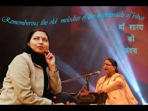 Vandana sings sharda sinha  Live @ Bihar Utsav ,Bhopal