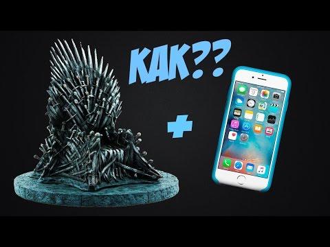 Игра престолов 7 сезон 1 6,7 серия смотреть онлайн на