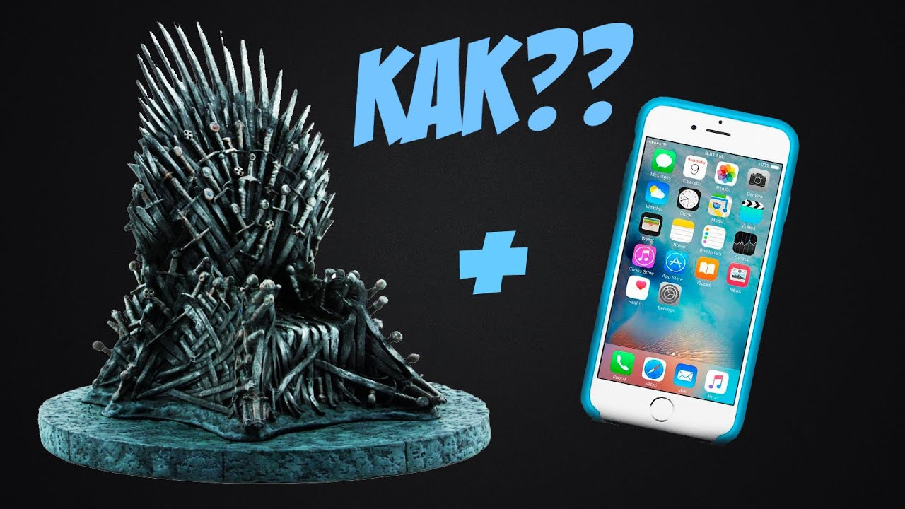 картинки игра престолов на телефон