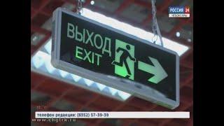 В Чебоксарах начались проверки торгово-развлекательных центров