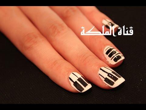 Piano Nail Design Youtube