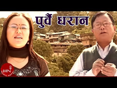 Purbai Dharan By Jiten Rai and Satya Kala Rai
