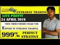 Intraday trading Live Profit with Perfect Strategy 24 April 2019