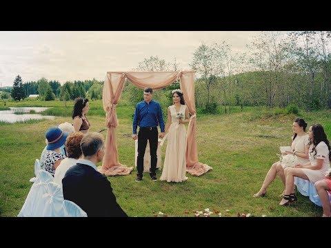 Владимир и Мария, свадьба в Качканаре, выездная регистрация