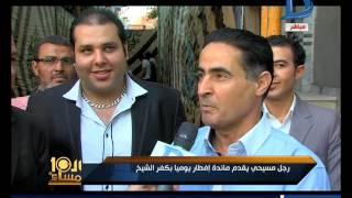 بالفيديو.. قصة المسيحي الذي يقدم مائدة إفطار يوميا للمسلمين بكفر الشيخ