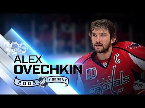 НХЛ 100: Александр Овечкин