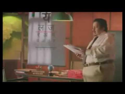 Phata poster nikla hero comedy .scan 1
