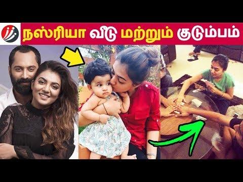 நஸ்ரியா வீடு மற்றும் குடும்பம் | Photo Gallery | Latest News | Tamil Seithigal